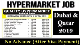 Urgent Dubai & Qatar Hypermarket Job Vacancy | Kolkata Interview 6 April 2019 | Contact Now