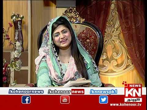 Istakhara 29 October 2020 | Kohenoor News Pakistan