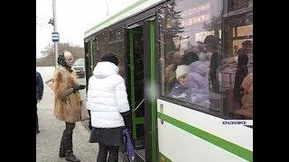 в киргизию из красноярска на автобусе такому свитеру можно