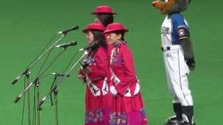 2013/09/25名護の紹介イベントが試合前にありました。