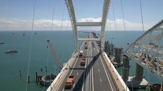 Путин сказал «Поехали» и открыл Крымский мост