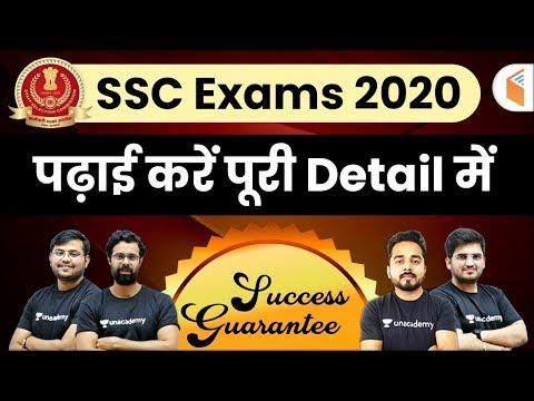 SSC 2020 Exams   Basic    Team SSC Hero's