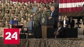Имени Маккейна: США приняли рекордный оборонный бюджет - Россия 24