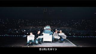 WINNER - Remember (Japanese Ver.) M/V