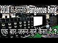 2018 Bollywood Song    Aashiq Banaya Aapne    Hate Story 4    Vibration Beat    Dj Ms Banaras