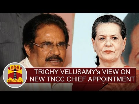Trichy-Velusamys-View-on-Thirunavukkarasu-appointed-as-TNCC-Chief-Thanthi-TV