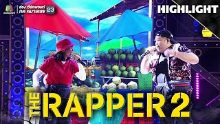 บักแตงโม | อือ PandaBoyz vs เบลล์ SUNTHII | THE RAPPER 2