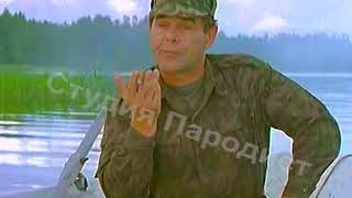 Именное поздравление от генерала Булдакова, мужчине - по отчеству