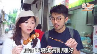 為食妹妹x麒麟金城武MCM 九龍城美食之旅
