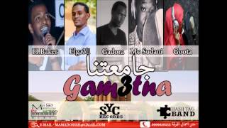 HASH TAG BAND SUDAN I اغنية جامعتنا I Gam3tna Song