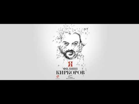 Город счастье луганской области википедия