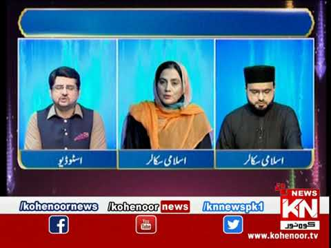 Rah-e-Falah Iftar Transmission 15 May 2020 | Kohenoor News Pakistan