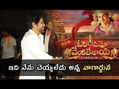 Nagarjuna Speech at Om Namo Venkatesaya Audio Launch