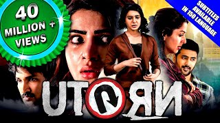 U Turn (2019) New Released Hindi Dubbed Full Movie | Samantha, Aadhi Pinisetty, Bhumika Chawla