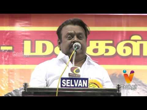 Periyorgale-Thaimaargale-Epi-6-Tamil-Nadu-Election-2016