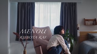 "クボタカイ ""MENOU"" (Official Music Video)"