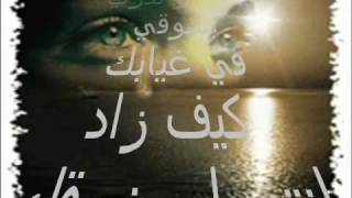 تحميل اغاني هاني شاكر رساله من قلب انجرح MP3