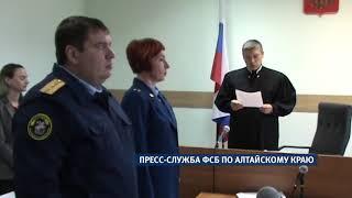 Вадим Надвоцкий признал вину в получении взятки