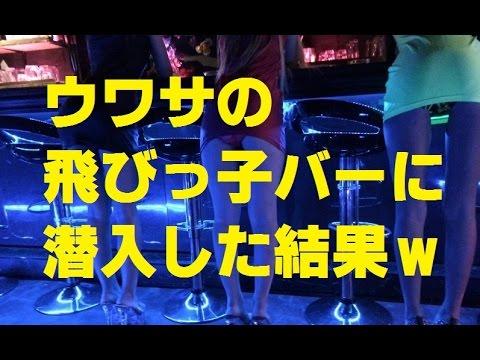 『アニメANIME』たまゆら~hitotose~たまゆら~hitotose~-favicon.ico