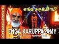 Enga Karuppasamy | Original Full | Veeramanidasan | Vilakku Poojai