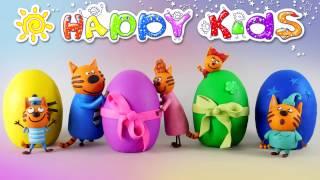 #Три кота с сюрпризами. видео для детей. распаковка сюрпризов. для малышей. мультики. сюрпризы