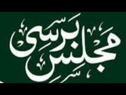 MAULANA SYED MUHAMMAD AQEEL HUSSAINI SB BANARAS | MAJLIS E BARSI | MARHOOMA AFSARI BEGAM