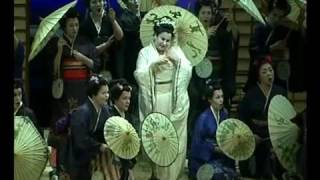 Video: Madama Butterfly