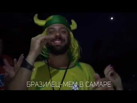 """Бразилец-мем """"Россия офигенно"""" побывал в Самаре"""