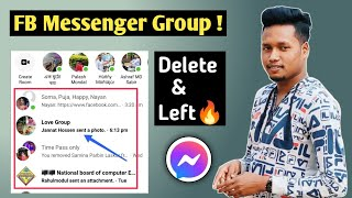 How To Delete Facebook Messenger Group Permanently 🔥 Messenger Group Delete