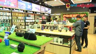 PowerPlay The Premium Accessories Store in Phnom Penh