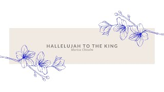 "Kecia Holden ""Hallelujah to the King"" x Marica Chisolm"
