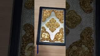 Библия в гравюрах Гюстава Доре от компании Іконна лавка - видео