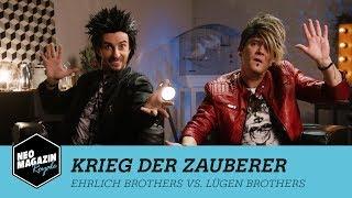 Krieg der Zauberer - Ehrlich Brothers vs. Lügen Brothers   NEO MAGAZIN ROYALE