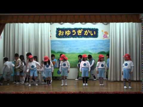 2014ふたば幼稚園環境創作ミュージカル 「輝く地球はだれのもの?」