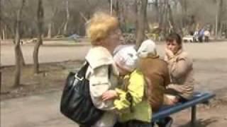 Провокация УВЕДИ РЕБЕНКА.wmv