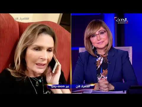 """يسرا: رأيت أمي في الحلقة 14 من """"خيانة عهد"""""""