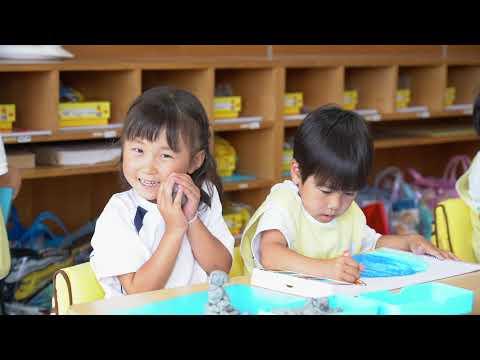 湘南やまゆり第二幼稚園 日常の様子