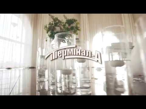 """Ресторан """"Термінал-А"""", відео 5"""