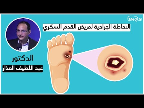 Dr ABDELLATIF LAADHAR Chirurgien Orthopédiste Traumatologue
