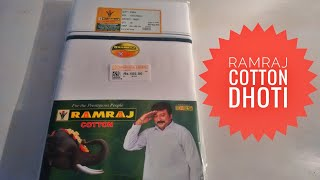 Ramraj cotton dhoti unboxing  | best dhoti brand in india | best veshti