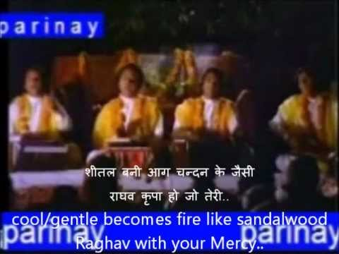 Full Original old Hindi movie Bhajan 'Jaise Suraj ki Garmi se' Devanagari English translations.wmv
