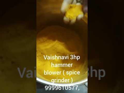 Spice Grinder Machine