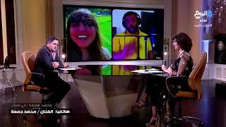 الفنانة مي كساب والفنان محمد جمعة يكشفان كواليس أغنية رمضان كريم مهما حصل تحميل MP3