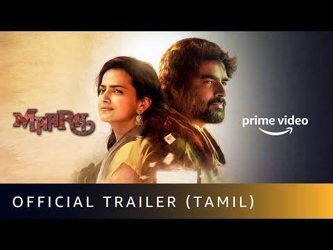 Maara - Official Trailer