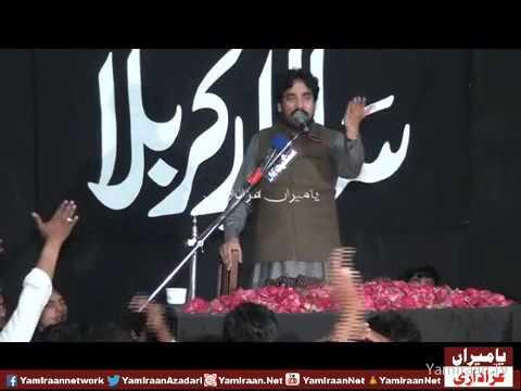 Zakir Waseem Abbas Baloch (Salar E Karbala)14 March 2016