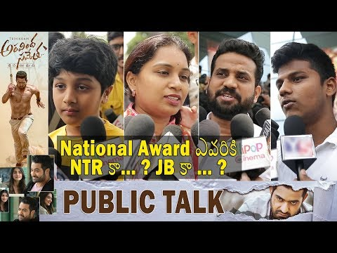 Download Audiences Response On Aravinda Sametha | Aravinda Sametha Public Talk | Review | Jr NTR | Trivikram