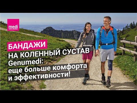 Sostituzione del ginocchio Leninsk Kuznetsk