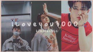 ❥ I Love You 3000 But It's Kim Hanbin [Fmv] ⋆✧