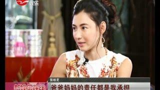 复合?  张柏芝Cecilia Cheung谢霆锋Nicholas Tse不在一个节奏