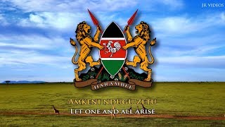 National Anthem of Kenya (SWA/EN lyrics)